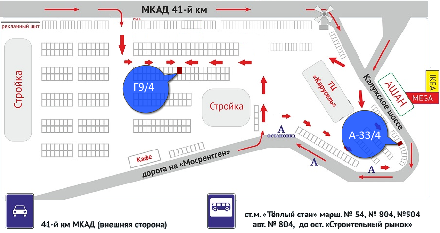 """Строительный рынок """"Славянский"""